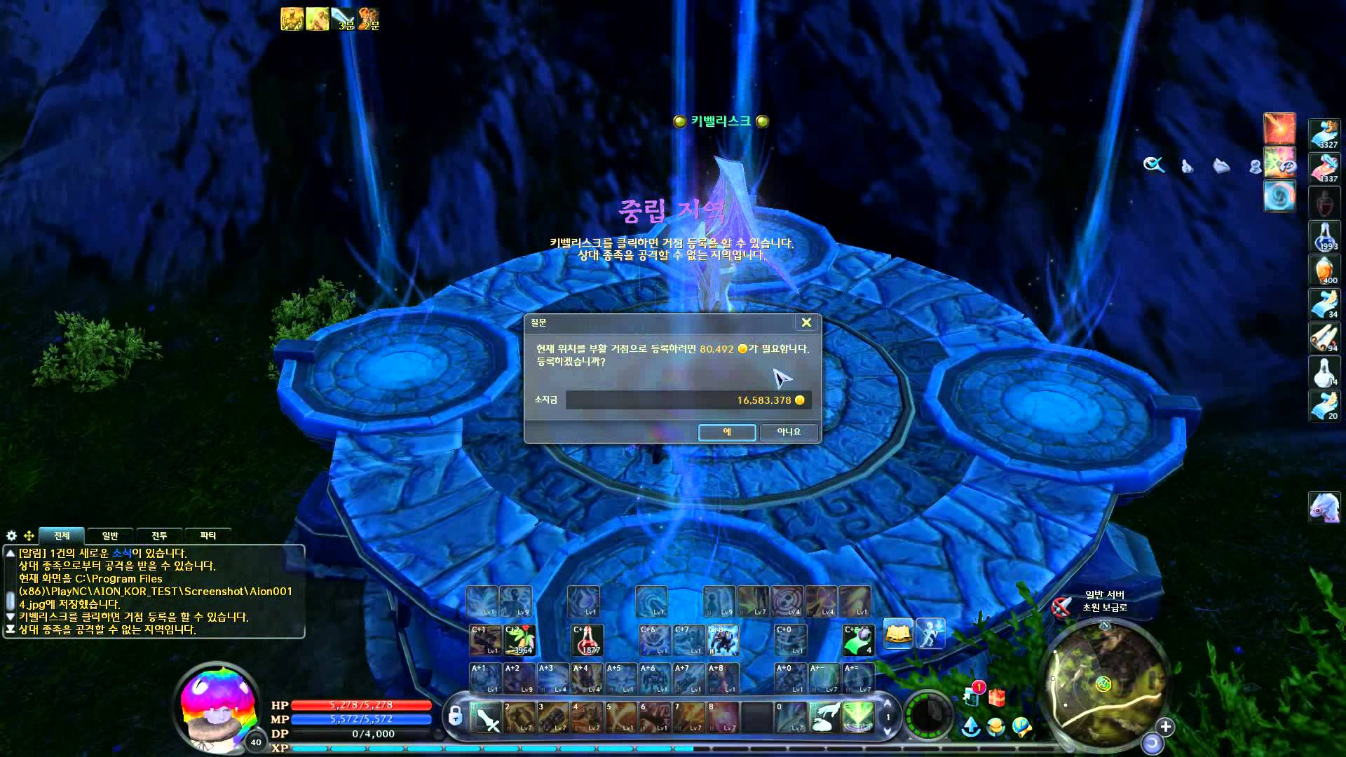 Aion 4..5 New Safe Zones