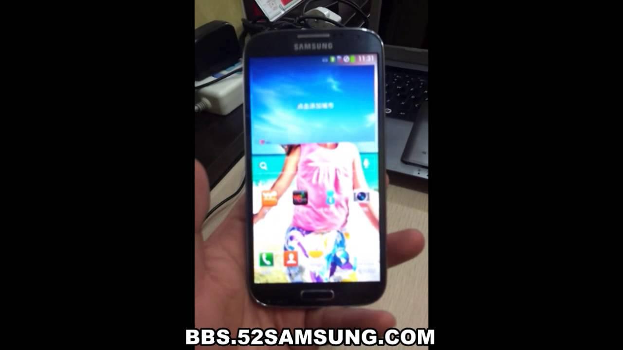 Primul video cu Samsung Galaxy S IV