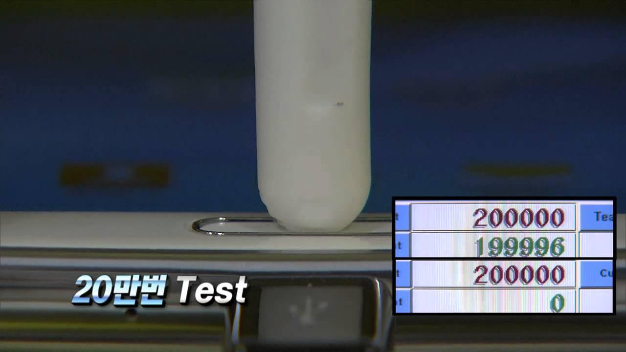 Samsung Galaxy S3 ,Stres Test!