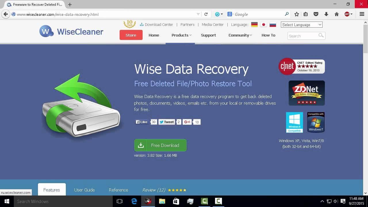 Recuperare fisiere șterse accidental cu Wise Data Recovery