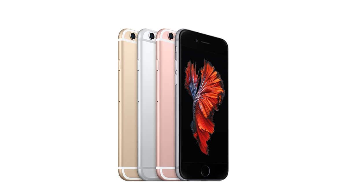 iphone-6s-2-600×315@2x